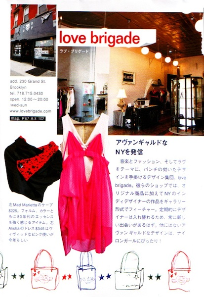 Cowl neck Scape featured in Nylon Japan