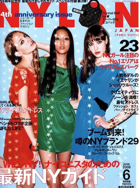 Nylon Japan feature; Cover